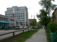 Новосибирск, улица Некрасова, дом 54. жилищно-комунальная контора