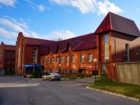 Новосибирск, улица Октябрьская магистраль, дом 4/1. органы управления