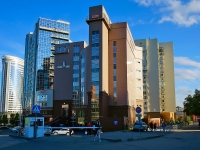 Novosibirsk, st Oktyabrskaya magistral', house 2. office building