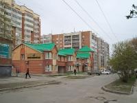 Новосибирск, улица Ольги Жилиной, дом 73/2. офисное здание