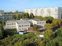 Novosibirsk, st Tolbukhin, house 31/1. nursery school