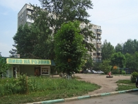 Novosibirsk, st Tolbukhin, house 35/3. Apartment house