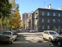 Новосибирск, улица Союза Молодежи 2-я, дом 33. многоквартирный дом