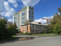 Novosibirsk, st Sukharnaya, house 92. Apartment house