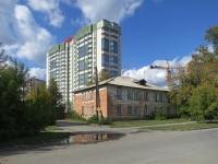 Новосибирск, улица Сухарная, дом 92. многоквартирный дом