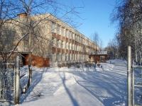 Novosibirsk, st Solidarnosti, house 65А. lyceum