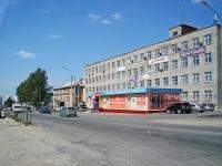 Новосибирск, улица Тайгинская, дом 15. офисное здание