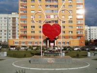 Novosibirsk, st Tyulenin, house 5. Apartment house