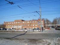 Novosibirsk, st 2nd Stantsionnaya, house 21. office building