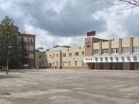 Новосибирск, улица Станционная, дом 38. офисное здание