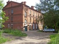 Новосибирск, улица Тополёвая, дом 2. многоквартирный дом