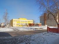 Новосибирск, улица Тургенева, дом 171. университет Новосибирский государственный архитектурно-строительный университет (НГАСУ)