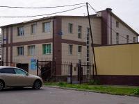 Novosibirsk, st Turgenev, house 144. office building
