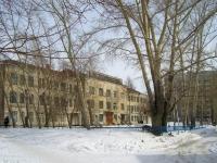 Novosibirsk, st Turgenev, house 261. office building