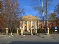 Novosibirsk, st Turgenev, house 159. university
