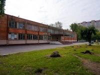 Novosibirsk, st Turgenev, house 84. school