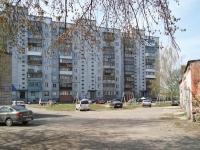 Новосибирск, улица Тенистая, дом 27. многоквартирный дом