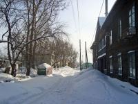 Novosibirsk, road Staroe, house 5. Apartment house