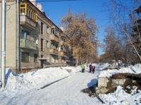 Novosibirsk, st Sophiyskaya, house 11. Apartment house