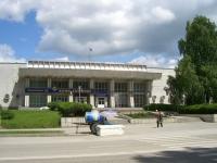 Novosibirsk, avenue Stroiteley, house 21. community center