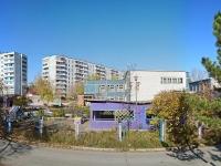 Новосибирск, улица Тружеников, дом 8. детский сад №442, Кораблик