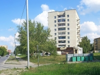Novosibirsk, st Shlyuzovaya, house 14. Apartment house
