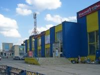 Новосибирск, улица Шлюзовая, дом 26. магазин