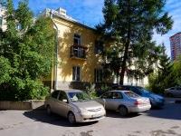 Новосибирск, улица Соревнования, дом 22А. многоквартирный дом