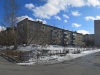 Новосибирск, улица Чкалова, дом 72. многоквартирный дом