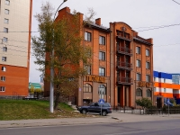"""Новосибирск, улица Фабричная, дом 20. гостиница (отель) """"Гостиница Н"""""""