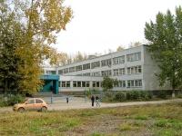 Novosibirsk, st Chemskaya, house 38. school