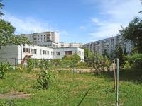 Новосибирск, улица Чигорина, дом 6А. детский сад №461, Золотая рыбка
