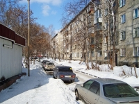 Новосибирск, улица Чигорина, дом 14. многоквартирный дом
