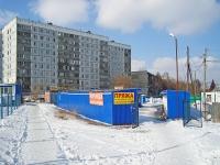 Новосибирск, улица Чигорина, дом 16. многоквартирный дом