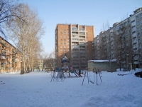 Novosibirsk, st Udarnaya, house 33/1. Apartment house