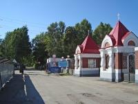 Novosibirsk, st Khilokskaya, house 10/1. temple