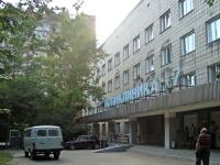 Novosibirsk, st Ulyanovskaya, house 1. polyclinic