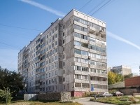 Novosibirsk, st Fedoseev, house 1. Apartment house