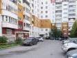 Novosibirsk, Fedoseev st, house3