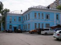 Новосибирск, улица Чехова, дом 76. родильный дом №2