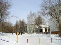 Новосибирск, улица Чехова, дом 271. школа №2