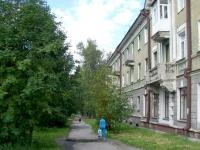 Новосибирск, улица Физкультурная, дом 2. многоквартирный дом