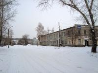 """Новосибирск, улица Физкультурная, дом 20А. торговый центр """"16"""""""