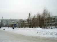 Новосибирск, улица Пришвина, дом 3. школа №141