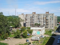 Novosibirsk, st Chapaev, house 7/1. Apartment house