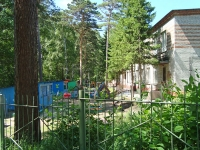 Новосибирск, проезд Цветной, дом 21. детский сад №302
