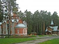 Новосибирск, улица Шатурская, дом 2А. приход В честь Рождества Пресвятой Богородицы