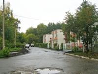 Новосибирск, улица Шатурская, дом 2. офисное здание