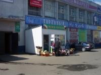 Omsk, Kirov st, 房屋киоск18А