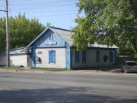 Omsk, Kirov st, 房屋138